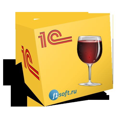 1С Ликероводочный и винный завод 8