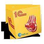 1С Мясокомбинат 8