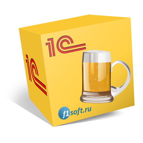 1С Пиво-безалкогольный комбинат 8