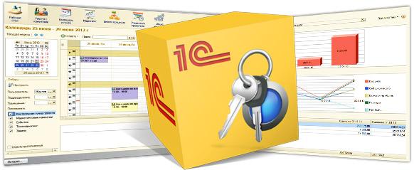Где на компьютере хранится файл программной лицензии